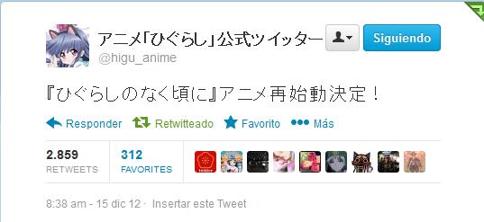 Pronto más Higurashi