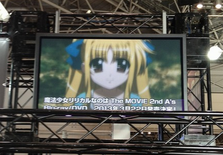 nanoha-as-movie-bd+