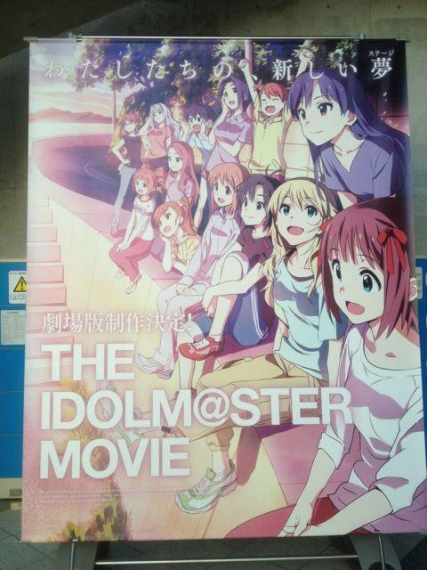 idolmaster-film-001