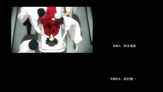 """El ending del segundo episodio es """"ARIA"""", tema de cierre de la cuarta película. Hay un recuadro que muestra algunas escenas de esa película mientras pasan los créditos."""